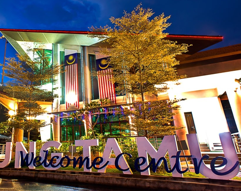 Université Utara Malaisia3